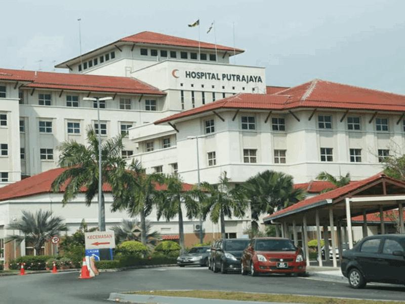 Hospital Putrajaya